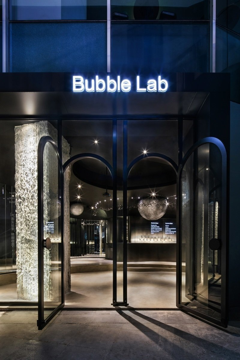常州Bubble Lab精酿酒吧设计案例作品