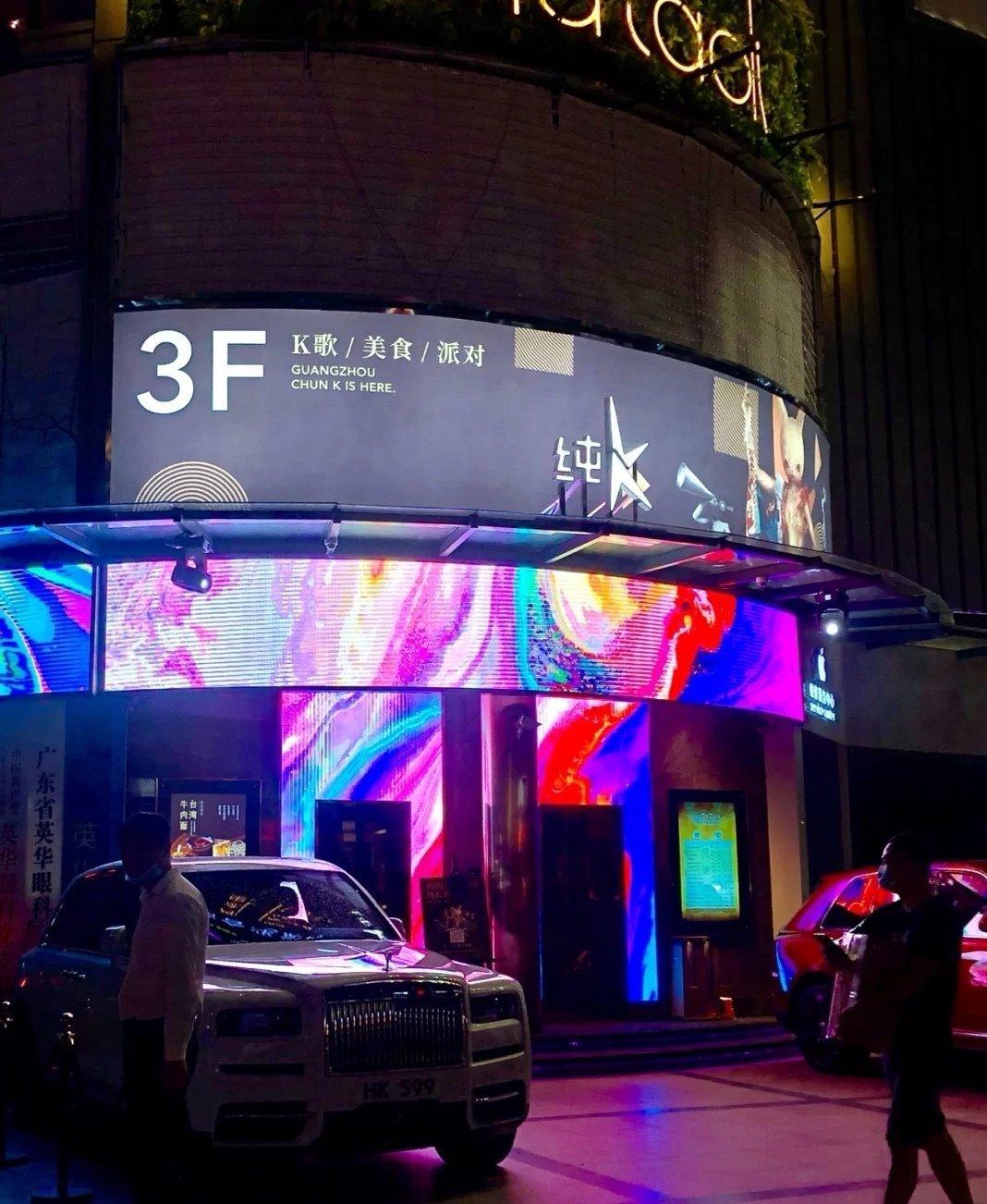 广州纯K ktv设计案例